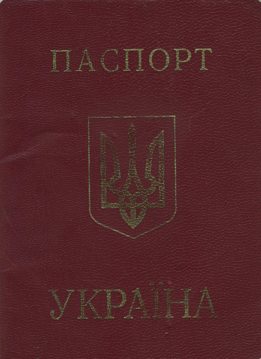 Foreign Passport Front